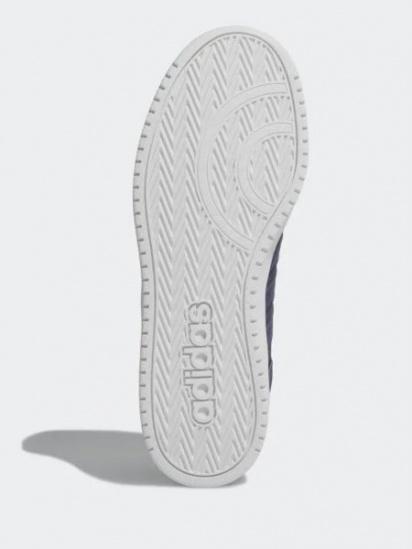 Кроссовки женские Adidas HOOPS 2.0 MID CN154 в Украине, 2017