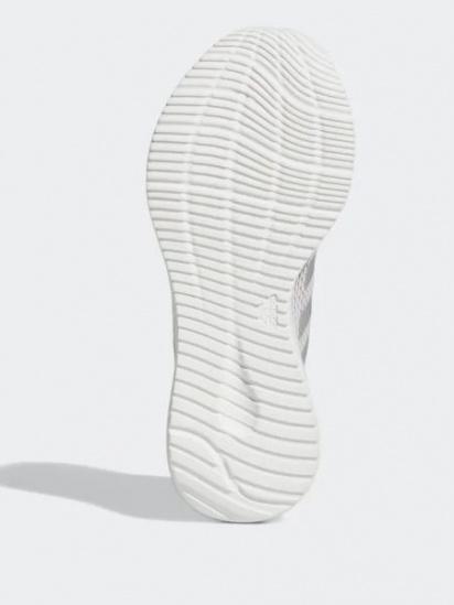 Кросівки для бігу adidas Edge Flex - фото