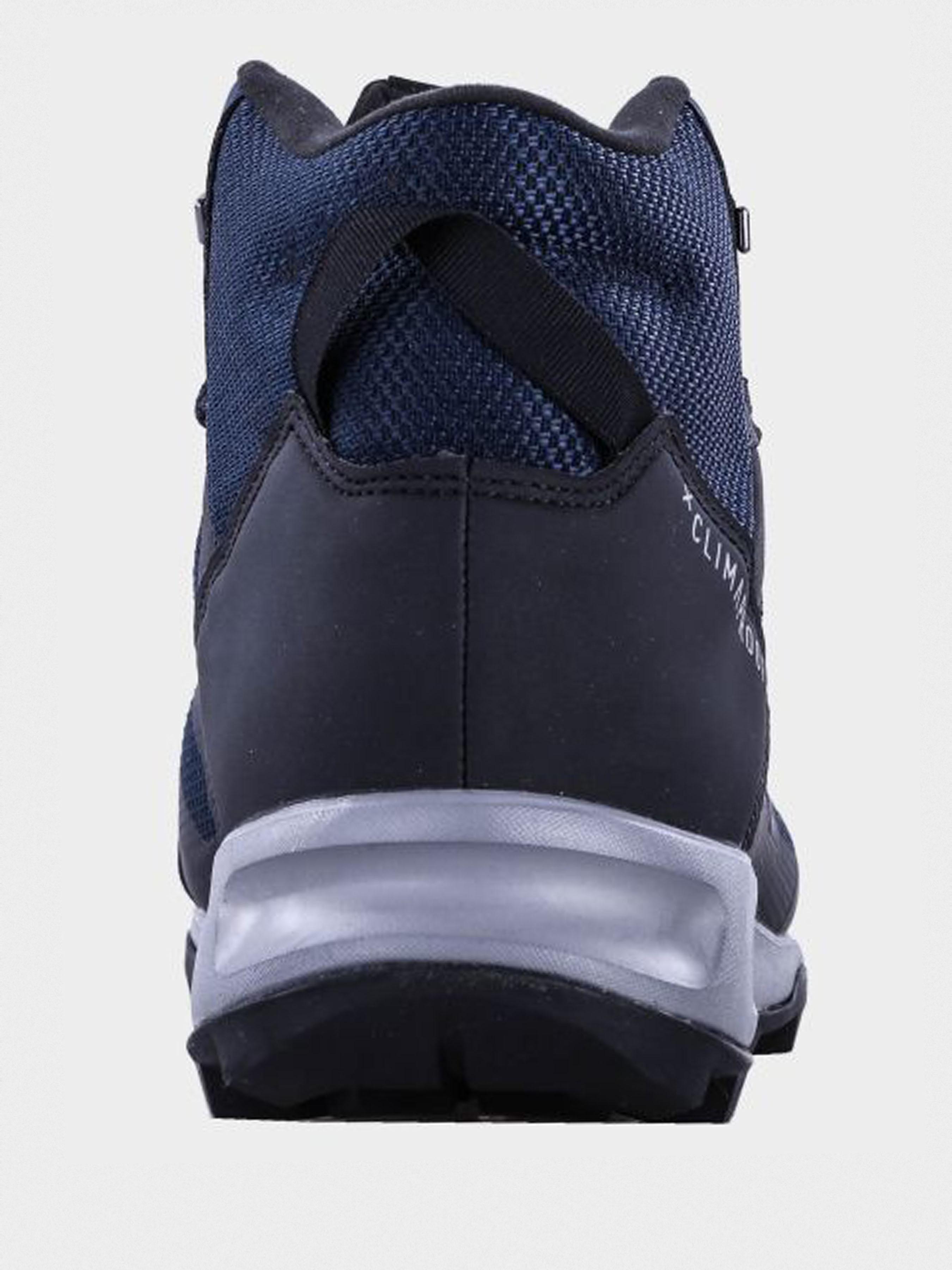 Ботинки для мужчин Adidas TERREX TIVID MID CP CN161 купить в Интертоп, 2017