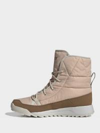 Ботинки женские Adidas TERREX CHOLEAH PADD CN170 продажа, 2017
