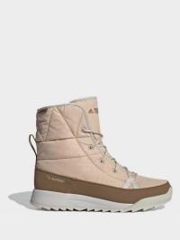 Ботинки женские Adidas TERREX CHOLEAH PADD CN170 купить в Интертоп, 2017