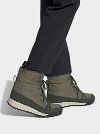 Ботинки для женщин Adidas TERREX CHOLEAH PADD CN171 фото, купить, 2017