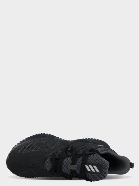 Кроссовки мужские Adidas alphabounce beyond CN175 цена обуви, 2017