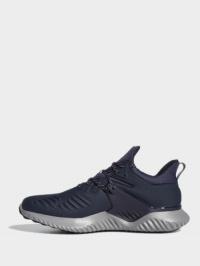 Кросівки  для чоловіків Adidas alphabounce beyond G28831 дивитися, 2017