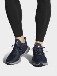 Кросівки  для чоловіків Adidas alphabounce beyond G28831 ціна, 2017