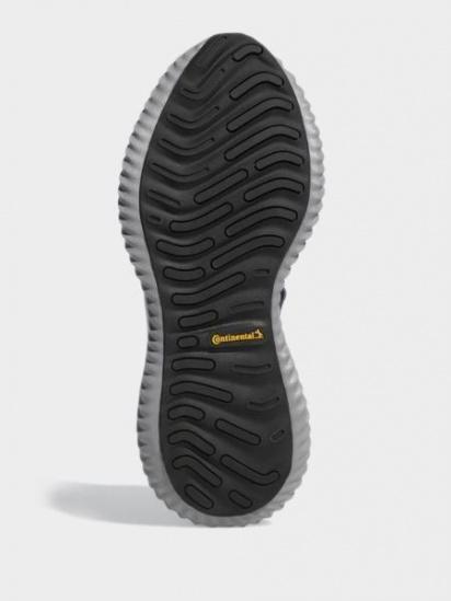 Кросівки  для чоловіків Adidas alphabounce beyond G28831 продаж, 2017