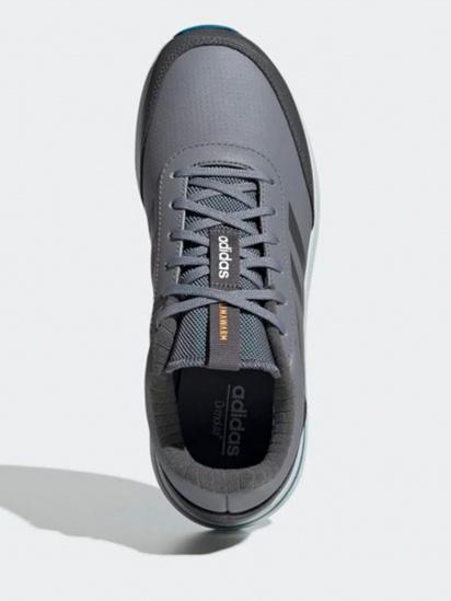 Кросівки для бігу Adidas Run 70s - фото