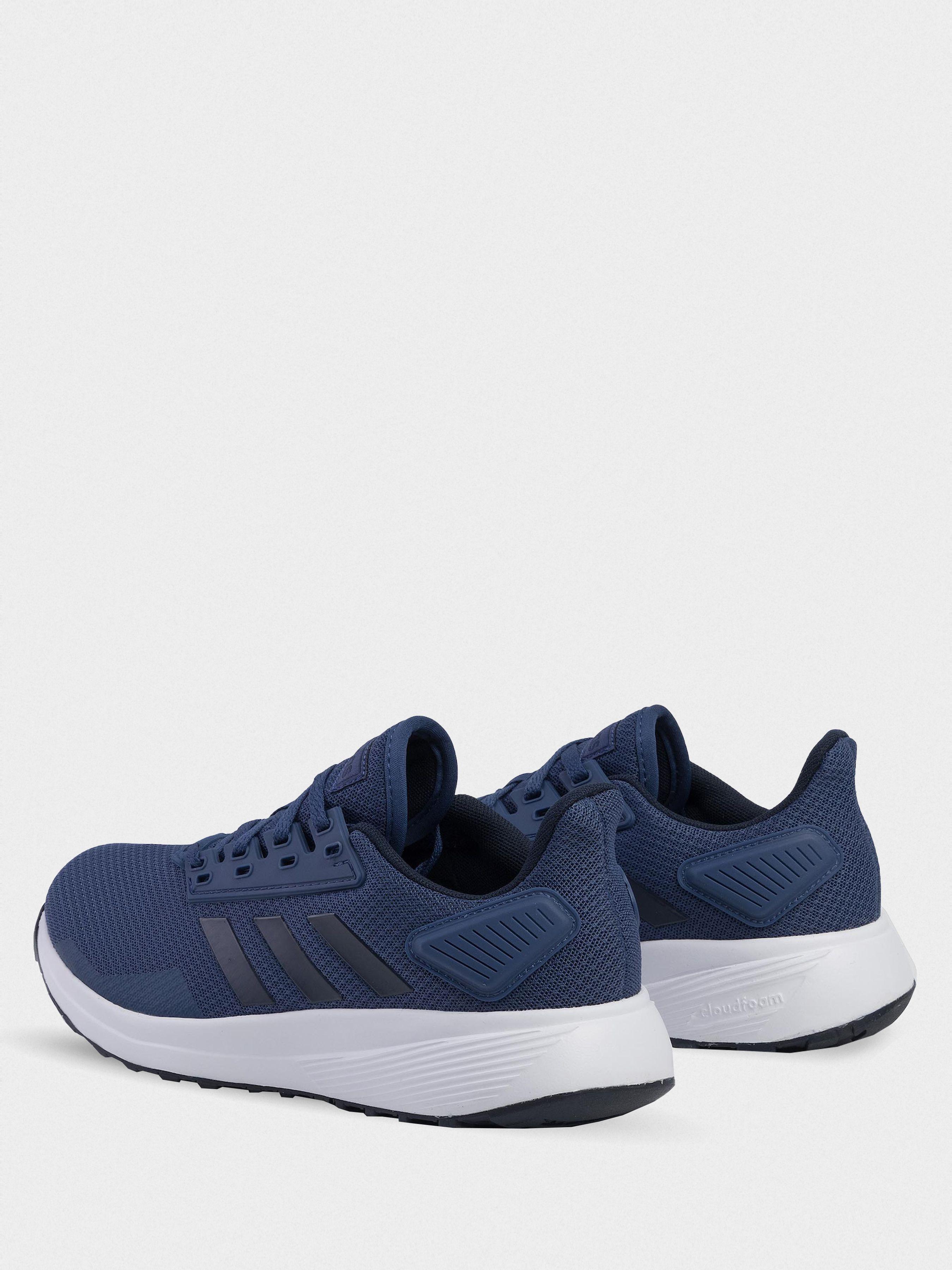 Кросівки для бігу Adidas DURAMO 9 EG8661