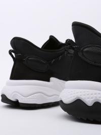 Кросівки чоловічі Adidas OZWEEGO TR EG8323 - фото
