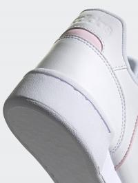 Кеди жіночі Adidas ADVANTAGE BASE EG2662 - фото