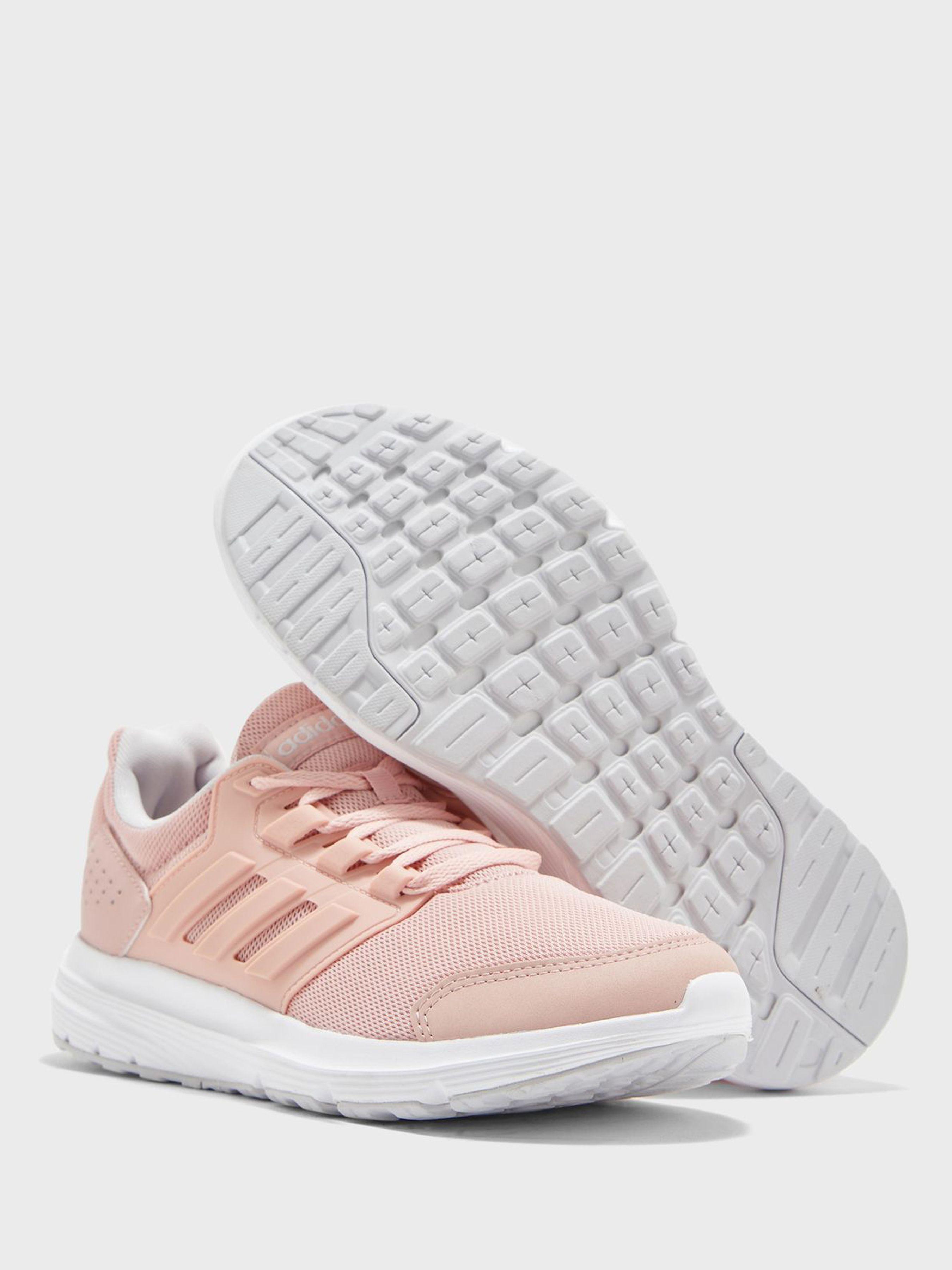Купить Кроссовки женские Adidas GALAXY 4 CN222, Розовый