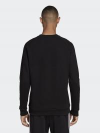 Кофты и свитера мужские Adidas модель DV1600 цена, 2017