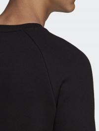 Кофты и свитера мужские Adidas модель DV1600 , 2017
