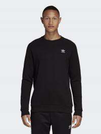 Кофты и свитера мужские Adidas модель DV1600 отзывы, 2017
