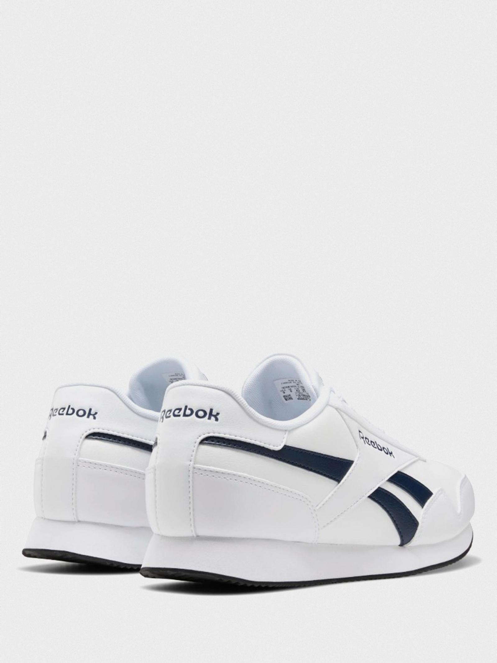 Кросівки  чоловічі Reebok EF7790 EF7790 купити взуття, 2017