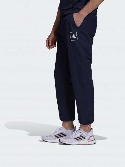Спортивні штани Adidas Woven - фото