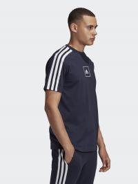 Adidas  купити, 2017