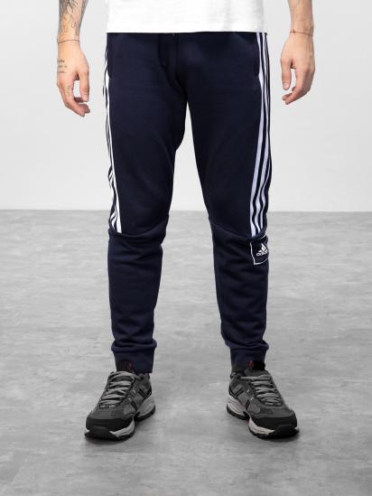 Спортивні штани Adidas Training - фото