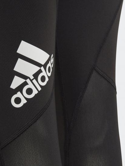 Легінси Adidas ALPHASKIN модель FM5850 — фото 4 - INTERTOP
