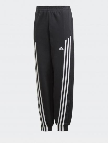 Спортивні штани Adidas SNAP модель GM7087 — фото - INTERTOP