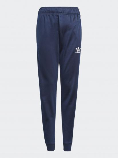 Спортивні штани Adidas ADICOLOR SST модель GN8454 — фото - INTERTOP