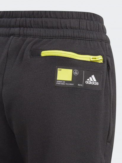 Спортивні штани Adidas COMFORT DOUBLEKNIT модель GM6978 — фото 4 - INTERTOP