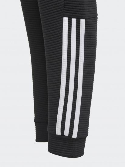 Спортивні штани Adidas STADIUM модель GJ6664 — фото 4 - INTERTOP