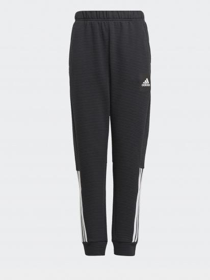 Спортивні штани Adidas STADIUM модель GJ6664 — фото - INTERTOP