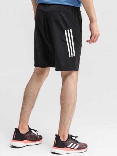 Шорти Adidas 3-STRIPES 9-INCH модель FM2107 — фото 2 - INTERTOP