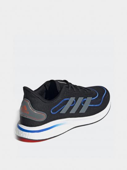 Кросівки для бігу Adidas SUPERNOVA M модель FW1197 — фото 8 - INTERTOP