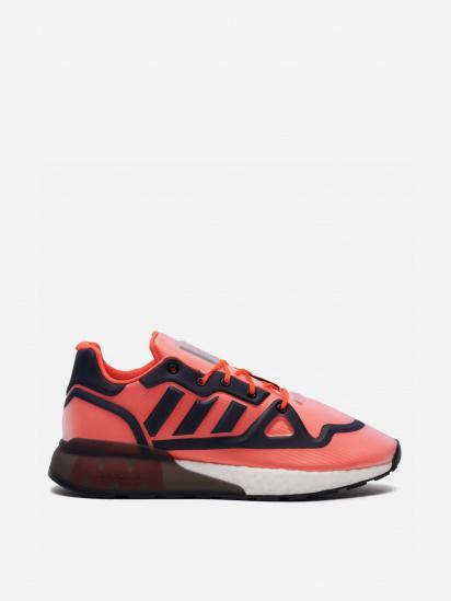 Кросівки fashion Adidas ZX 2K BOOST FUTURESHELL модель G57957 — фото - INTERTOP