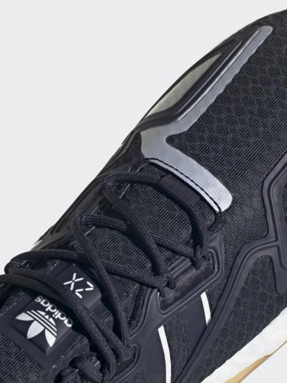 Кросівки fashion Adidas ZX 2K BOOST модель G58084 — фото 8 - INTERTOP