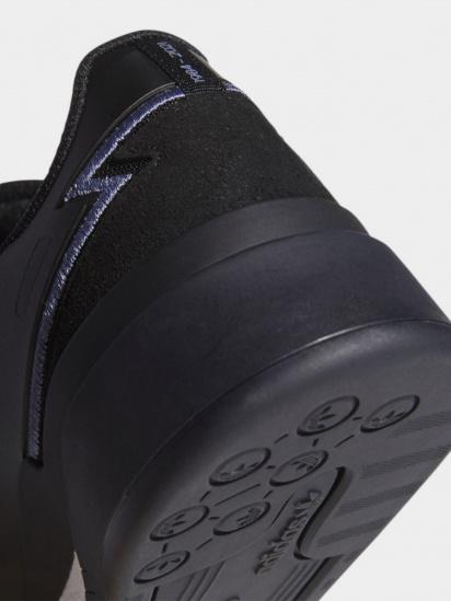 Кросівки для міста Adidas FORUM TECH BOOST модель Q46358 — фото 4 - INTERTOP