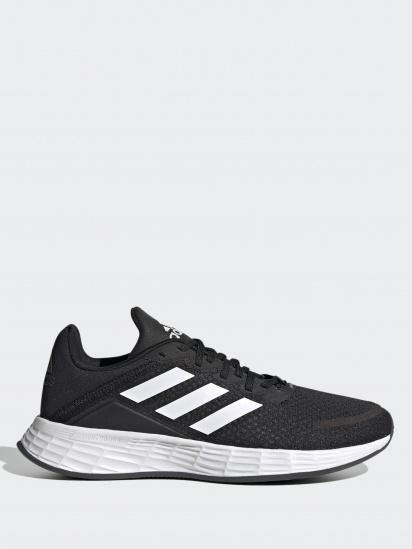 Кросівки для тренувань Adidas DURAMO SL модель FX7307 — фото - INTERTOP