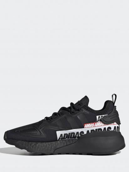 Кросівки fashion Adidas ZX 2K Boost модель FX5228 — фото 2 - INTERTOP
