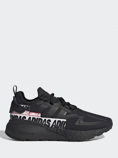 Кросівки fashion Adidas ZX 2K Boost модель FX5228 — фото - INTERTOP