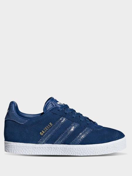 d42ac096 Детская обувь Adidas 33 размера – Купить, цена, смежные размеры ...