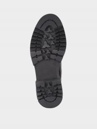 MILUCHI  купити взуття, 2017