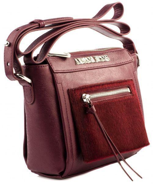 Где купить сумку armani