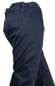 Джинсы мужские Armani Jeans модель EE1371 отзывы, 2017