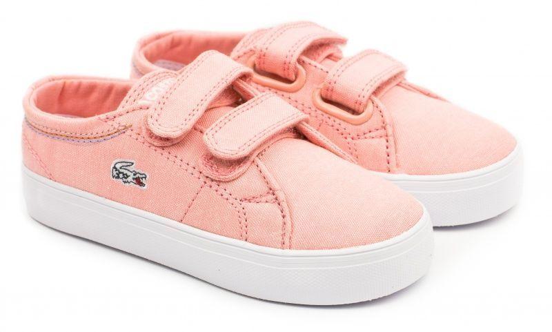 Каталог бренда Lacoste  купить обувь в Киеве a257da311cfd8