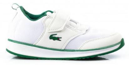 Кросівки  для дітей Lacoste 731SPC0011001 брендове взуття, 2017