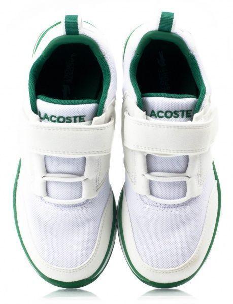 Кроссовки для детей Lacoste EK37 цена, 2017