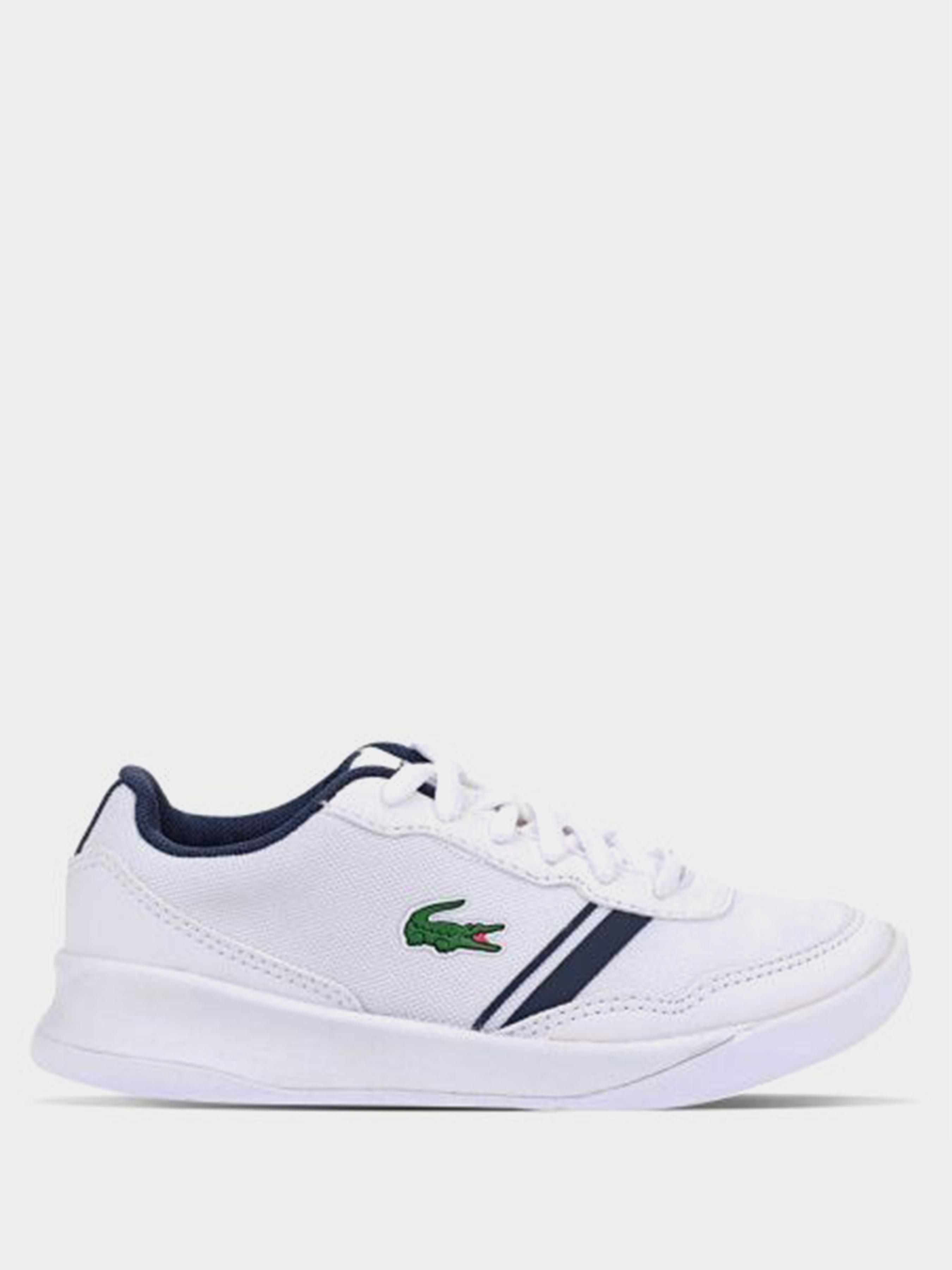 Кросівки  для дітей Lacoste 735SPC0010042 брендове взуття, 2017