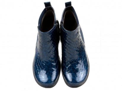 Ботинки для женщин Caprice 25457-29-868 OCEAN CROCO фото, купить, 2017