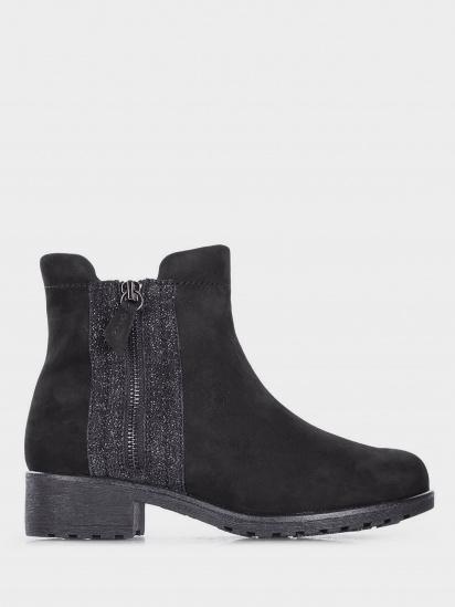 Черевики  для жінок Caprice 26416-21-009 BLK NUBUC COMB модне взуття, 2017