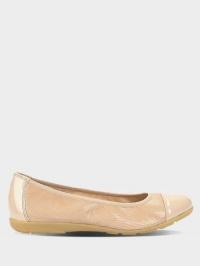 Балетки  для жінок Caprice 22152-22-419 BEIGE REP/PATE брендове взуття, 2017