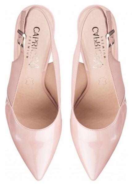 Туфли с открытой пяткой для женщин Caprice EO217 купить, 2017