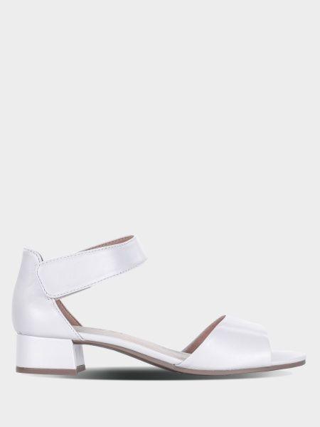 Босоніжки  для жінок Caprice 28212-22-139 WHITE PERLATO модне взуття, 2017