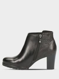 Ботинки для женщин Caprice EO265 размерная сетка обуви, 2017